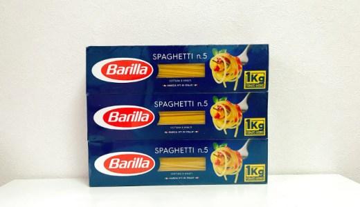 コストコライフの必需品バリラスパゲティ!ガロファロと比較したよ