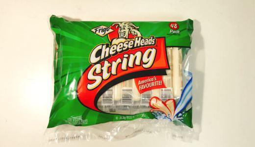 コストコのフリゴストリングチーズはじゃがアリゴに向かないけどおいしかった