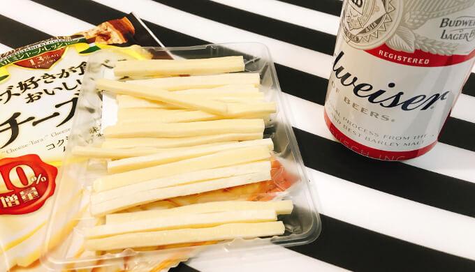 チーズ鱈(中身とビール)