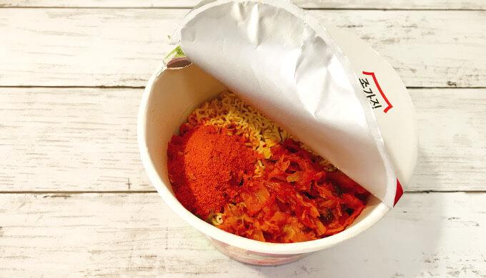 キムチラーメン(粉末スープの辛そう感)