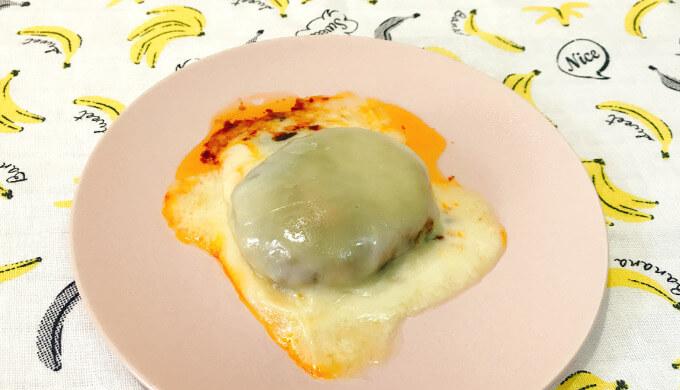 フィンランディアミュンスターチーズ(チーハン)
