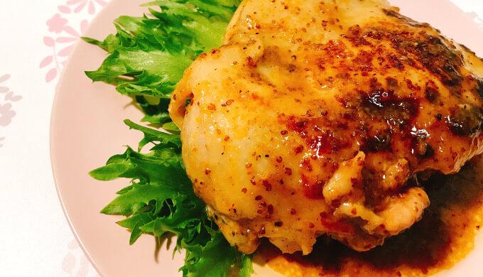 ハニーバター(チキンステーキ)