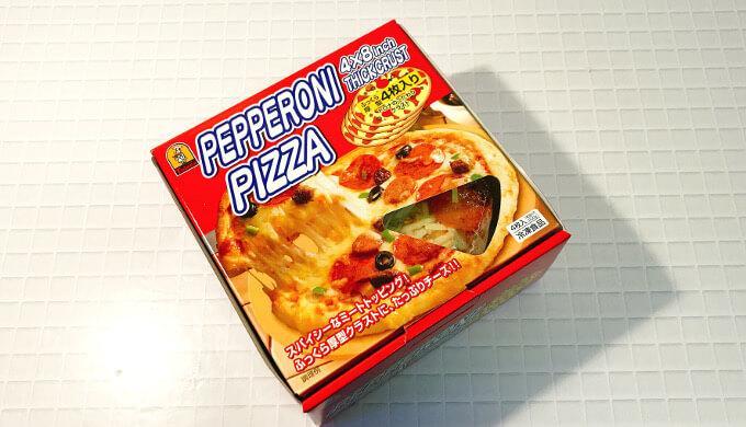 トロナペパロニピザ
