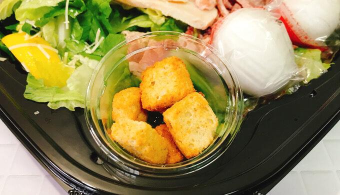 チキン&ベーコンシーザーサラダ(クルトン)
