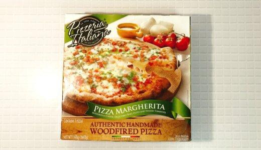 意外にあっさり!ピッツァイタリアーナの「冷凍マルゲリータピザ」【コストコ】