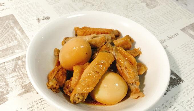 さくらどり手羽中(卵と煮た)