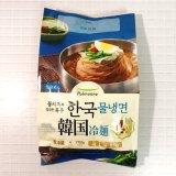 プルムウォン韓国冷麺