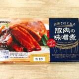 豚肉の味噌煮