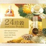 台湾の健康ドリンク「24珍穀」もコストコで!味はハイレベルな黒ゴマきなこ