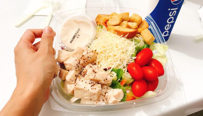 チキンガーデンサラダ(サイズ)