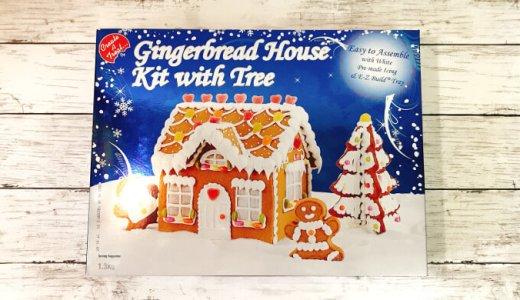 もうすぐクリスマス!コストコのジンジャーブレッドハウスを組み立ててみた