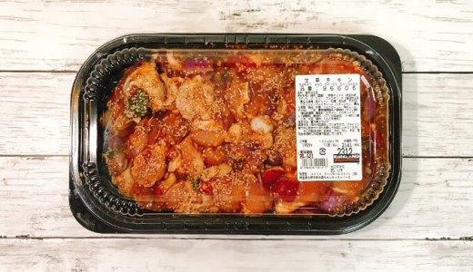 ピリッと辛いコストコの甘辛チキンはトマト煮もおいしい