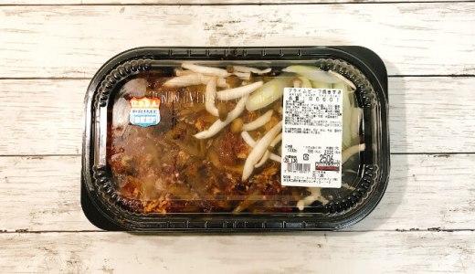 コストコデリカのプライムビーフ焼きすきはゴボウの存在感がスゴイ