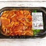 コストコデリカ三元豚ポークジンジャーは冷凍で夕食もお弁当も楽できる