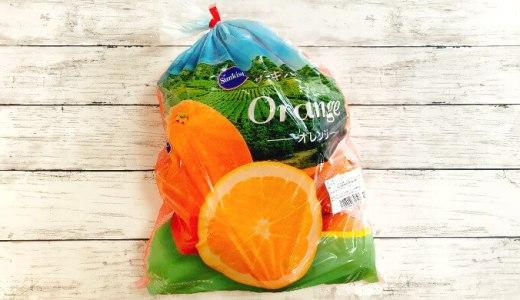 コストコのサンキストオレンジは1個約100円!おいしいけど保存には注意