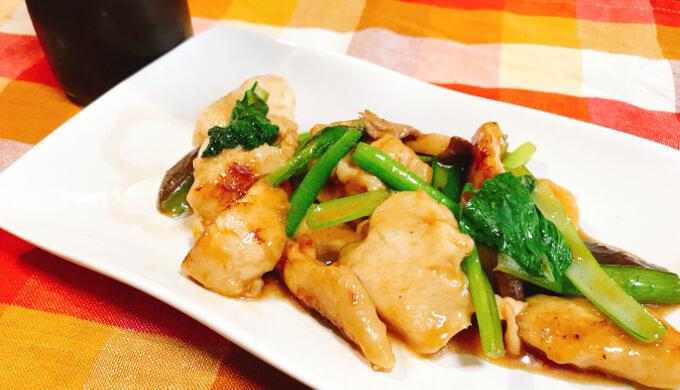 アワビオイスターソース(鶏むね肉炒め)