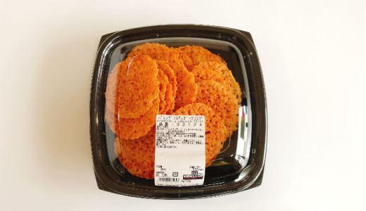コストコのパルメザン&チェダークリスプはおいしいけどこんなにいらない!