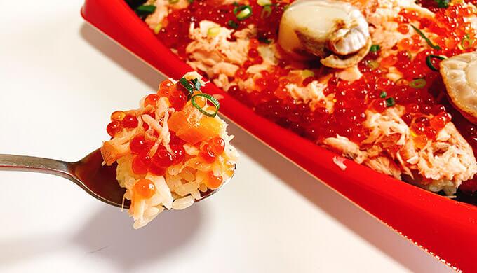 サーモンいくらちらし寿司(一口分)