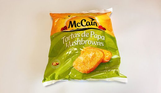 マッケインのハッシュドポテトは朝ごはんにぴったり!【コストコ】