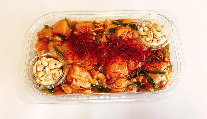 鶏肉カシューナッツ炒め(フタ開けた)