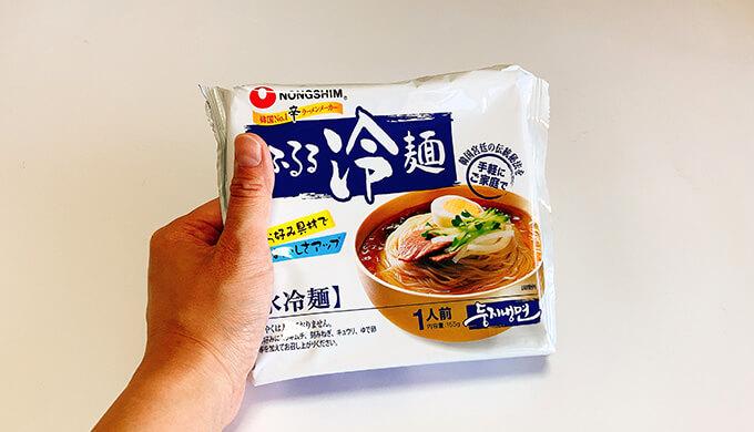 ふるる冷麺(1食のサイズ)