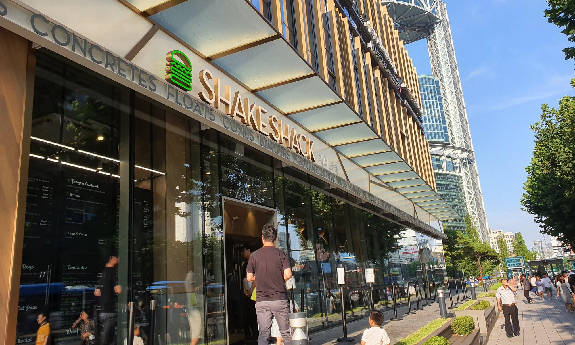 쉑쉑버거(Shake Shack) 광화문 종각점 오픈 후기