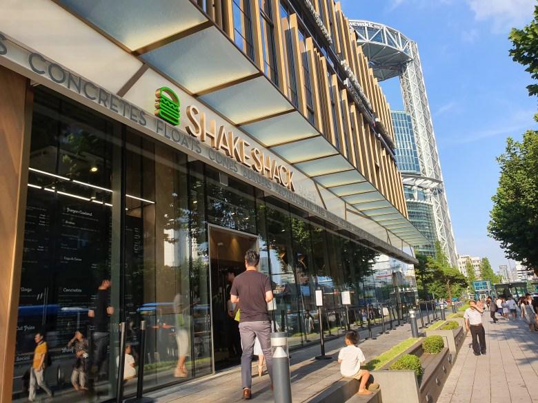 Shake Shack Jong-Gak Store: Front