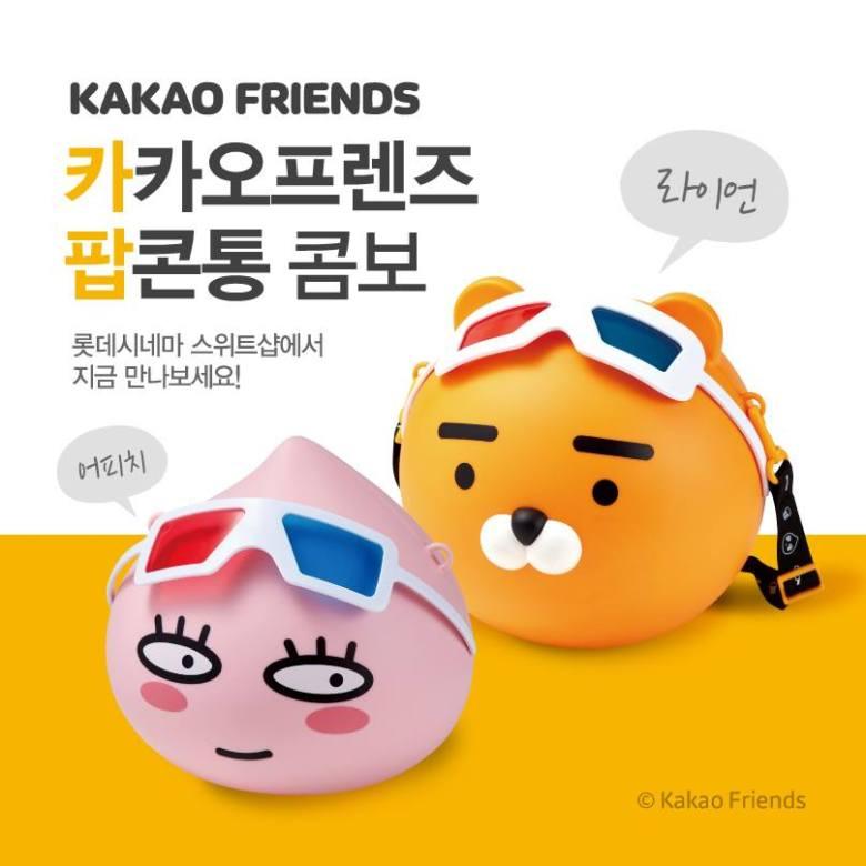 카카오는 최근 카카오 프렌즈 캐릭터를 활용하여 롯데시네마와 제휴를 했다. Recently, KAKAO has an affiliation with LOTTE Cinema utilizing KAKAO Friends Character Products