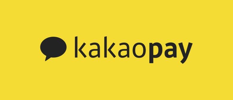 적극적으로 사업 확장을 하고 있는 카카오페이 KAKAO PAY Corporation is actively expanding their business