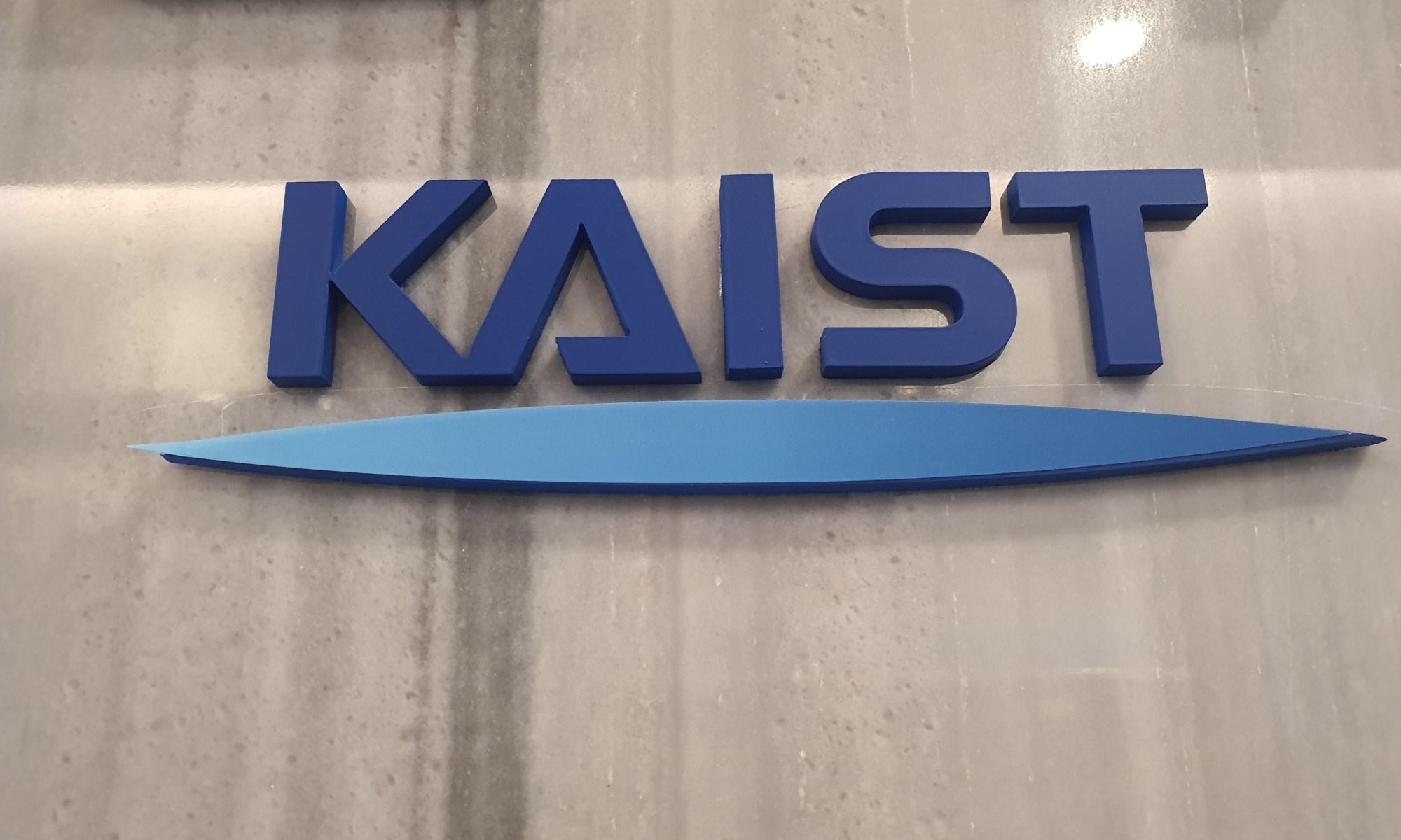 카이스트 디지털금융 MBA (KAIST DFMBA) 후기 및 요약