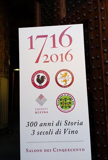 poster: 1716–2016 | 300 anni di Storia | 3 secoli di vino | Salone dei Conquecento