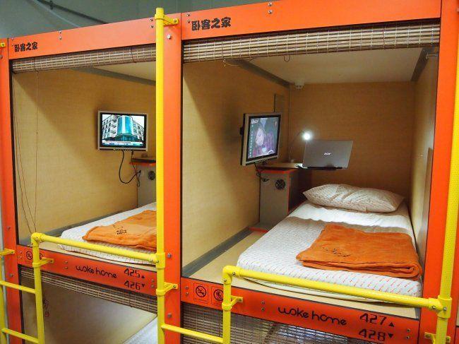 Cápsulas en el Woke Home en Singapur