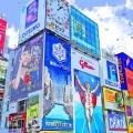 Study in Osaka เรียนต่อโอซาก้า เรียนต่อประเทศญี่ปุ่น โอซาก้า