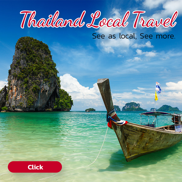 Thailand Local Travel