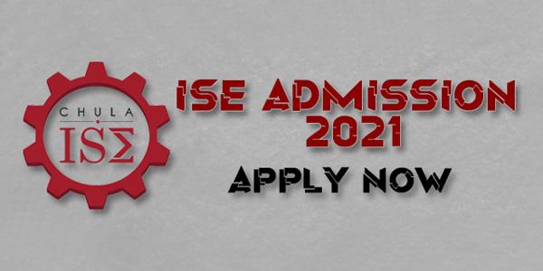 ISE Chula Admission Academic Year 2021