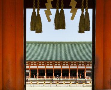 Heian Shrine, Kyoto, Japan