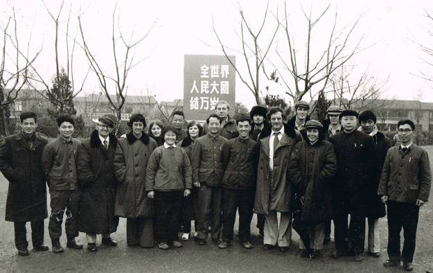 """People of the World Unite!"" Beijing 1974"