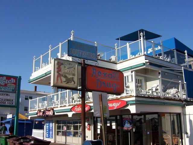 sea ketch restaurant hampton beach various additions