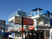 Sea Ketch Restaurant Hampton Beach Additions