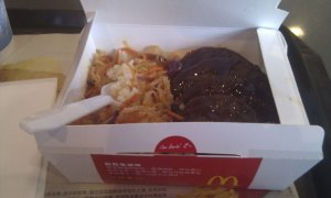 McDonalds-Asia-style