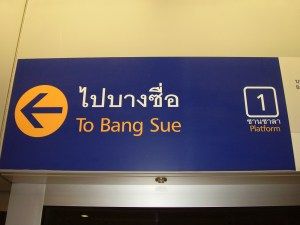 To Bang Sue Sign