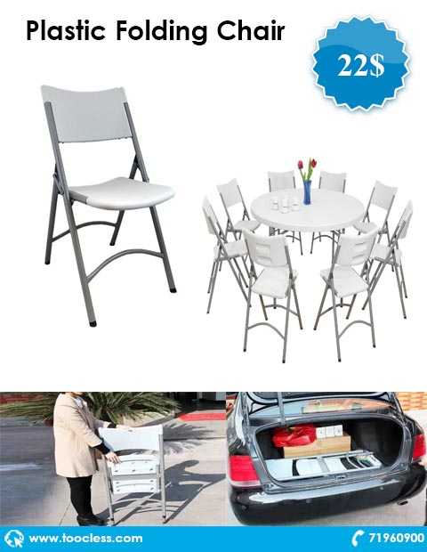 folding chair for less christopher knight club plastic buy more pay previous