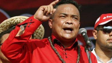 Photo of Thailand: Pemimpin Baju Merah Gesa Kumpulan Politik Untuk Berdamai