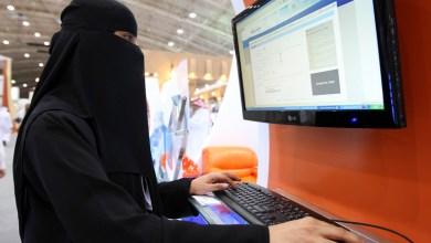 Photo of Arab Saudi: Wanita Akan Membentuk 28% Tenaga Kerja Menjelang 2020