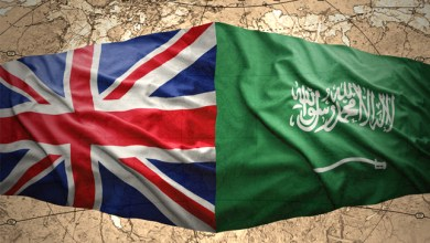 Photo of UK Bantu Arab Saudi Dalam Reformasi Ekonomi