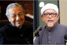 Photo of Kerjasama Politik Baru Mahathir-PAS Dalam Perancangan?