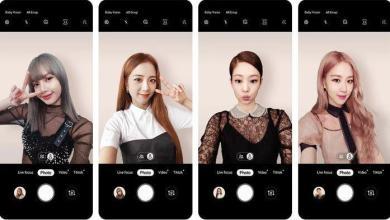 Photo of Kalau Anda Peminat Blackpink, Lupakan Niat Beli iPhone Itu