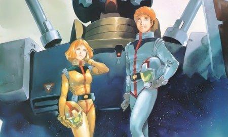 Too Far Gone | Mobile Suit Gundam