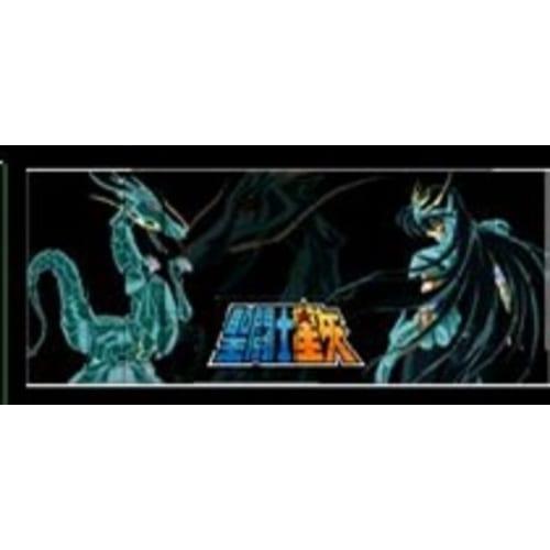 Mug Shiryu de Dragón Jaimito Caballeros del Zodiaco Anime