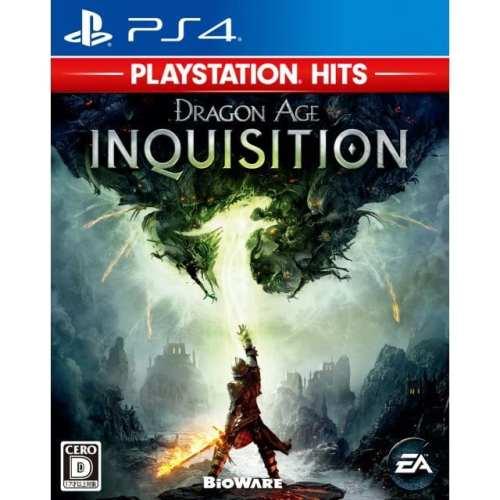 Videojuego Playstation 4 DPR Bioware Dragon Age Inquisition Videojuegos